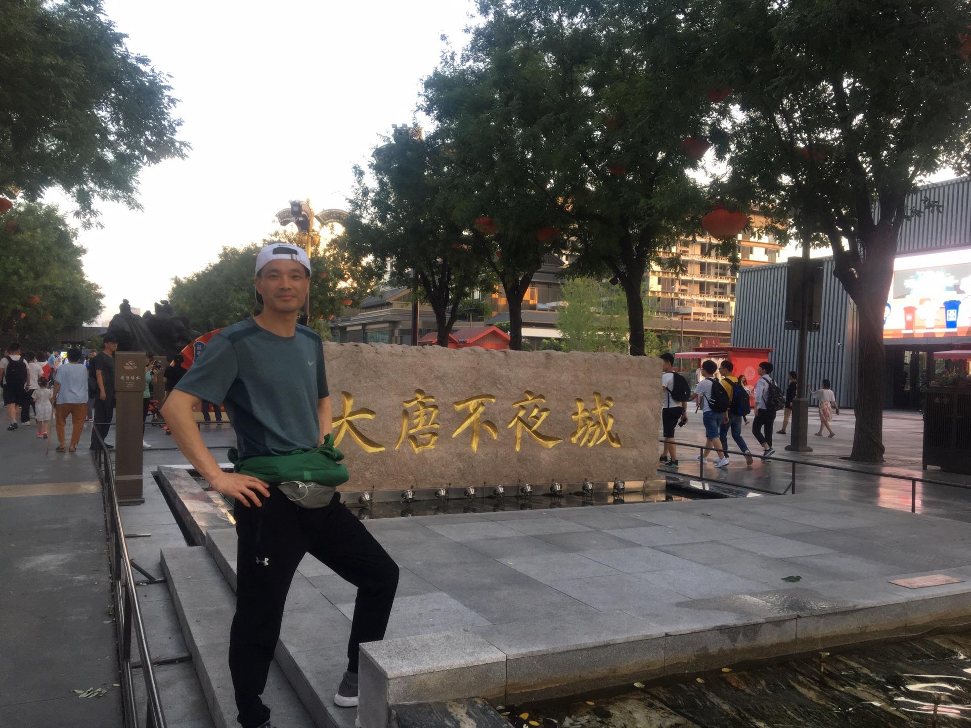 大唐不夜城